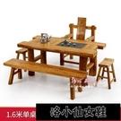 泡茶桌 老榆木茶桌椅組合實木家用小茶台新中式功夫茶茶几茶室家具泡茶桌T