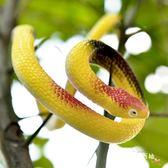 店慶優惠兩天-逼真仿真蛇創意塑膠兒童玩笑動物假軟蛇模型小玩具彈性假蛇橡皮蛇