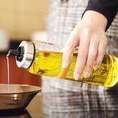 夸克油瓶玻璃防漏油壺大號家用油罐調味料香油醬油瓶醋壺廚房用品
