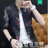 夏季男士韓版鏤空立領西服男青年中袖防曬衣輕薄中山裝七分袖外套 造物空間