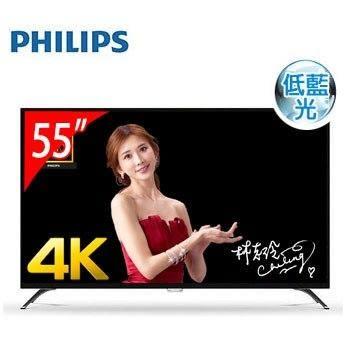 免運費 PHILIPS 飛利浦 55型4K LED低藍光智慧 電視/顯示器(含電視視訊盒) 55PUH6052