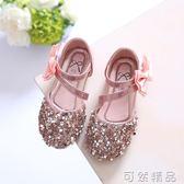 女童涼鞋公主鞋單鞋春夏新款韓版亮片女童鞋鞋半涼鞋 可然精品