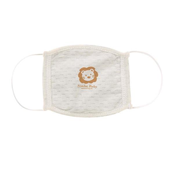 小獅王 有機棉口罩-兒童S5013【康是美】