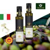 閤大喜-DOP LO STORICO特級冷壓初榨橄欖油 250 ml 二入組