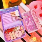 化妝包旅行洗漱用品收納包少女鐳射便攜旅行【奇趣小屋】