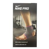 Nike Ankle Sleeve AP [NMS54070SL] 運動 防護 支撐 壓縮 護踝 灰 S