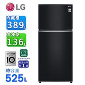 LG樂金525公升直驅變頻上下門冰箱 GN-HL567GB~含拆箱定位+舊機回收