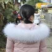 仿真毛領大毛領子女貉子毛狐貍衣服毛領通用羽絨服帽條單配單買 藍嵐
