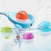 兒童撈魚玩具投籃玩具套裝寶寶戲水噴水玩具男孩女孩洗澡玩具