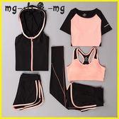 運動套裝-瑜伽服運動套裝女速干健身房戶外晨跑步專業衣服
