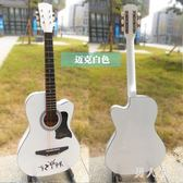 吉他彩弦邁克紀念款38寸民謠木吉他新手入門初學者兒童吉它 PA6715『男人範』