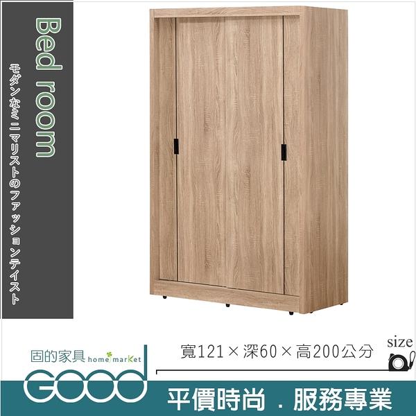 《固的家具GOOD》438-2-AJ 法諾梧桐色4尺推門衣櫃【雙北市含搬運組裝】