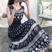 2020夏季新款大擺波西米亞小雛菊人棉收腰大碼長裙無袖洋裝洋裝 韓語空間