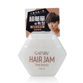 日本 GATSBY 蓬鬆髮醬 110ml G-10597【UR8D】