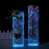 1314塑料管星星 夜光許愿瓶星空瓶大號漂流瓶幸運星星瓶折紙 sxx1872 【衣好月圓】
