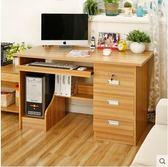 億家達 環保台式電腦桌簡約書桌多用途寫字桌轉角簡易家用辦公桌