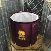 浴桶 洗澡桶 家用全身大人洗澡桶成人折疊加厚浴桶免充氣泡澡桶可拆卸塑料浴盆 下單現折~