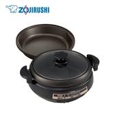 【象印】鴛鴦鐵板萬用鍋4.5L EP-PVF20