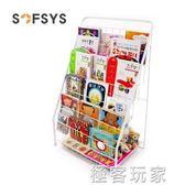 SOFSYS兒童書架鐵藝雜志架繪本架書報置物架落地報刊架展示架6層 igo『極客玩家』