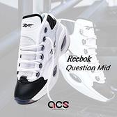 Reebok 籃球鞋 Question Mid 白 黑 黑頭 Iverson 艾佛森 男鞋 【ACS】 GX5260