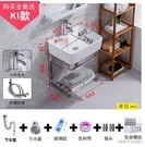 (K1款支架盆全套) 洗手盆衛生間三角陽臺洗臉盆櫃組合陶瓷簡易面池掛牆式