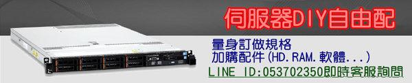 全新v6處理器上市~ 華碩 Asus TS100E9 直立式伺服器旗艦機種 ( TS100-E9/E3-1230/8G/DVD-RW)