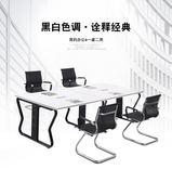會議桌辦公桌 會議桌辦公家具組合會議桌長桌簡約現代培訓洽談桌椅辦公桌 酷我衣櫥