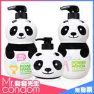 快潔適 熊貓 嬰兒洗髮露/抗菌沐浴乳-山茶花香 清潔/洗澡/溫和洗淨/好沖洗【套套先生】