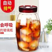 樂博自動排氣泡菜罐子 無鉛玻璃泡酒瓶水果酵素瓶 密封儲物罐2.4LCY 後街五號