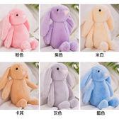 長耳兔兔子絨毛娃娃玩偶30公分 45-00244【77小物】