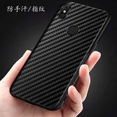 適用三星手機殼A6碳纖維紋M20保護套S10lite/S9P超薄tpu軟殼NOTE9