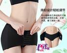 依芝鎂-F57塑身褲排扣縮胯設計產後收腰平腹提臀塑身褲正品,售價580元