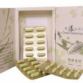 【奇萊美地】原漾山苦瓜2盒(每盒50粒,每粒500mg)(免運)