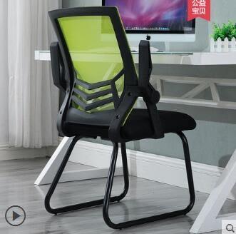 電腦椅家用懶人辦公椅升降轉椅簡約座椅學生宿舍靠背現代椅子igo 嬡孕哺