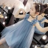 女童白色紗裙夏裝2019新款洋氣時髦兒童吊帶洋裝夏季蓬蓬公主裙 茱莉亞