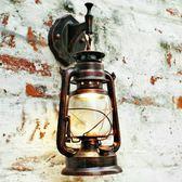 壁燈過道樓梯燈具馬燈復古油燈創意酒吧裝飾牆壁燈室外走廊陽檯燈 格蘭小舖ATF