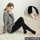 【天母嚴選】素面保暖彈力針織踩腳內搭褲襪(共二色)