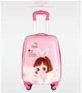 小孩行李箱男女寶寶卡通旅行拉桿箱兒童萬向輪行李箱學 『洛小仙女鞋』