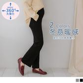 《MA0208》魔術360~厚實高磅數孕婦休閒直筒寬褲 OrangeBear