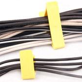 ◄ 生活家精品 ►【K121】電源線固線夾(4入) 捲線器 數據線 理線器 手機集線器 電線 收納夾