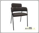 {{ 海中天休閒傢俱廣場 }} F43 摩登時尚  餐椅系列 AE-6075 日系簡約造型椅(咖啡)