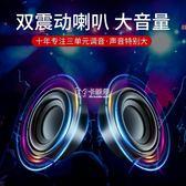 藍芽音響 E8無線 迷你小音響手機超重低音炮戶外便攜隨身3D 卡菲婭