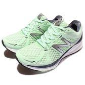 【六折特賣】New Balance 慢跑鞋 WPRSMHS 寬楦 綠 銀 運動鞋 女鞋【PUMP306】 WPRSMHSD