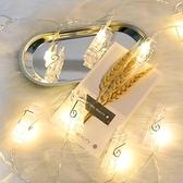 led照片夾子燈串 浪漫臥室軟妹少女心房間佈置相片裝飾網紅燈彩燈ATF 青木鋪子