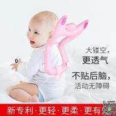 護頭枕 寶寶防摔頭部保護墊嬰兒童護頭枕小孩學步走路神器夏季透氣防撞帽 多款