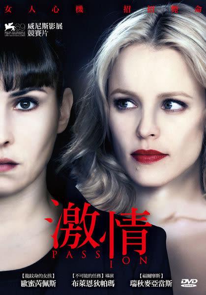 激情 DVD(購潮8)