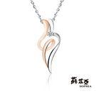 ◆鑽石重量:0.01克拉 ◆鑽石顏色/淨度:F/VS2 ◆貴金屬材質:14K玫瑰金、白金