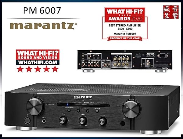 Marantz PM6007 綜合擴大機 - 公司貨