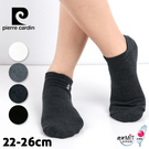 【衣襪酷】皮爾卡登 刺繡船型氣墊襪 休閒毛巾襪 短襪 學生襪 台灣製