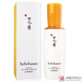 Sulwhasoo 雪花秀 潤潔精華EX(50ml)-百貨公司貨【美麗購】